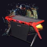 迪銳克斯電競遊戲桌台式電腦桌家用辦公桌子學習書桌簡約xw