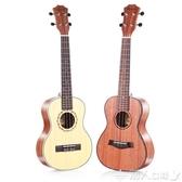 歡慶中華隊尤克里里女初學者兒童入門23寸烏克麗麗面單小吉他ukuleleLX