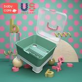 奶瓶收納盒 babycare奶瓶收納箱 嬰兒餐具收納盒 寶寶奶瓶瀝水架 帶蓋防塵箱T