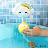 寶寶洗澡玩具沐浴玩具男女孩嬰幼兒手動彩虹云朵噴水花灑【淘夢屋】