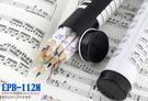 小叮噹的店- 台製 音符文具禮品 鐵盒 12色色鉛筆組 LPB-112M