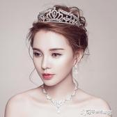 新娘皇冠 意卡佐皇欣新娘頭飾結婚大皇冠婚紗配飾手工日韓飾品 Cocoa