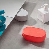 ♚MY COLOR♚ 旅行便攜瀝水香皂盒 創意 手工 皂架 洗臉 肥皂托 收納 浴室 廚房 出差【N258】