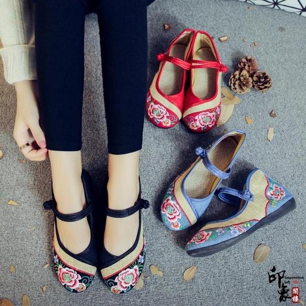 注塑軟底超輕散步鞋 亞麻拼布繡花女單鞋 布鞋漢服配鞋 萬聖節鉅惠
