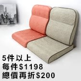 L型沙發實木椅墊