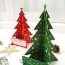 創意 聖誕節 DIY 聖誕樹 裝飾品 嚴選熱銷 卡片 空間佈置 館長推薦 聖誕卡 聖誕禮物