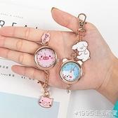 卡通清晰數字玫瑰金懷表鑰匙扣掛表學生考試用石英男女手錶護士表 1995生活雜貨