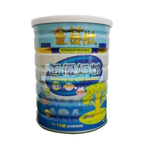 金茁壯 智優奶粉900g/罐-1~10歲幼兒專用(買三送一共4瓶)[衛立兒生活館]