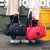 旅行手提包 健身包 大容量日系 單肩包 萬客城