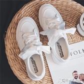 帆布鞋-皮面小白鞋女春款平底春季2019新款韓版學生百搭基礎板鞋帆布鞋子