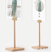 海報支架 服裝店廣告牌展示架立式桌面展示架木質廣告架子臺式 DR25060【123休閒館】