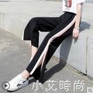 冰絲寬管褲女高腰垂墜感九分夏季薄款寬鬆顯瘦七分休閒運動褲子新 小艾新品