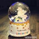 創意禮品水晶球音樂盒自動雪花生日禮物女生朋友小女孩閨蜜老師