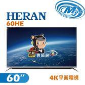 《麥士音響》 HERAN禾聯 60吋 4K電視 60HE-NC1