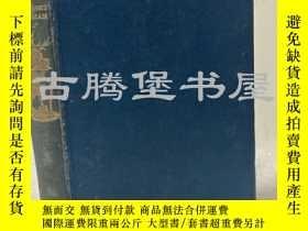 二手書博民逛書店1930年英文原版 一版一印 書口毛邊 在中國屏風上罕見On a Chinese screen  W. Somer