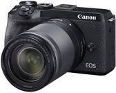 【聖影數位】Canon EOS M6 Mark II + EF-M 18-150mm IS STM 單鏡組 黑 平行輸入 3期0利率