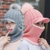 帽子女冬戶外騎車防寒保暖護耳針織毛線帽時尚可愛百搭圍脖連體帽 盯目家