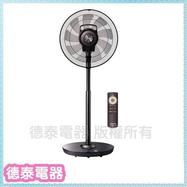 可議價~Panasonic國際牌 14吋 奢華型 DC直流風扇【F-H14CND-K】晶鑽棕【德泰電器】