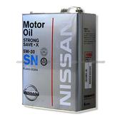 【愛車族購物網】日本正廠 NISSAN Motor oil 5W30機油4L