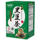 【金薌園】有機黑豆茶8gX10入/盒