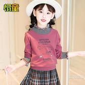 女童秋裝打底衫2018新款童裝兒童立領T恤中大童上衣韓版衛衣
