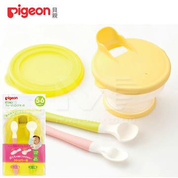 日本貝親PIGEON 安全湯匙碗套組