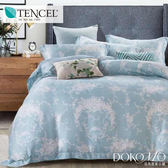 DOKOMO朵可•茉《曼妙姿態》100%高級純天絲-雙人特大(6x7尺)四件式兩用被床包組/百貨專櫃精品
