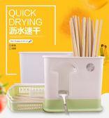 茶花筷籠筷盒廚房筷子架餐具筒創意筷子籠家用塑料掛式瀝水置物架 st1476『伊人雅舍』