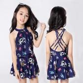 兒童泳衣 2020新款女童泳衣大中小童韓國兒童泳衣女孩連體裙式平角溫泉泳衣 小宅女