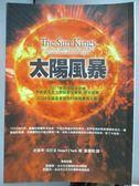 【書寶二手書T1/科學_NKT】太陽風暴_史都華。克拉克