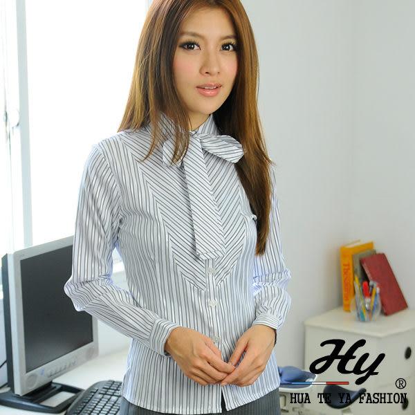 【大尺碼-HY-861-7F】華特雅-高貴多變OL斜紋長袖辦公室女襯衫(淺灰亮銀條紋)