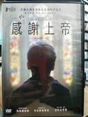 挖寶二手片-P20-027-正版DVD-電影【感謝上帝】-梅維爾波柏 史旺亞勞德(直購價)
