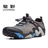 登山鞋 夏季透氣網鞋男網面鞋防滑戶外登山鞋運動鞋休閒網眼鞋徒步鞋