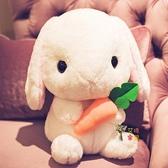 公仔娃娃 垂耳兔毛絨玩具小兔子大娃娃公仔睡覺抱枕布玩偶小號可愛睡覺抱的 雙12提前購