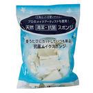 マリーペレ清潔抗菌三角形化妝海綿_天然成分_不含化學藥劑