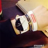 手錶-手錶男女學生韓版簡約潮流ulzzang休閒大氣黑白個性原宿情侶一對 多麗絲