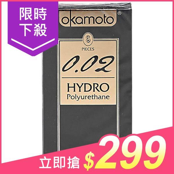日本 okamoto 岡本 0.02 HYDRO衛生套(6入)【小三美日】保險套 原價$339