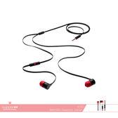 【2入】HTC 原廠聆悅MAX300 立體聲入耳式耳機 3.5mm各廠牌適用/扁線/線控接聽鍵/免持聽筒