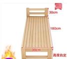 加寬床拼接床邊帶護欄實木單人嬰兒