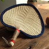 老式便攜草編扇子嬰兒手工編織蒲扇芭蕉扇夏天兒童驅蚊中國風古典 後街五號