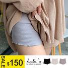 LULUS-D拷克邊內搭小短褲/安全褲-3色  【04190026】