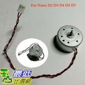 [9美國直購] Neato Botvac 雷達電機 Lidar Motor (fix error 3000) For Neato Botvac D Series D2 D3 D4 D5 D6 D7