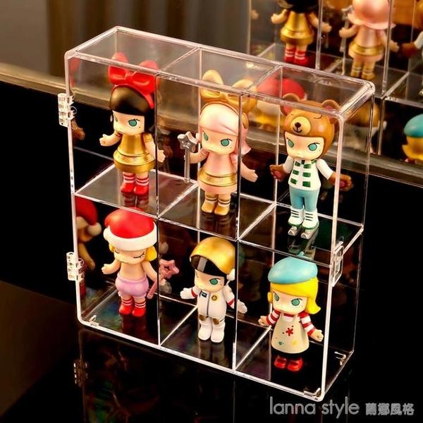 手辦收納盒壓克力多層格子防塵櫃模型茉莉盲盒泡泡瑪特娃娃展示架 新品全館85折