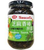 【味榮】芝麻香椿拌醬350g-易碎品 不宜超商取貨