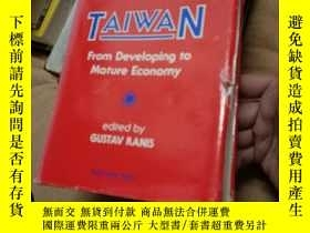 二手書博民逛書店TaiWan罕見from developing to mature economyY369690 Gustav