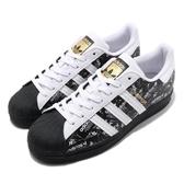 adidas 休閒鞋 Superstar 黑 白 男鞋 滿版LOGO設計 運動鞋【PUMP306】 FV2820