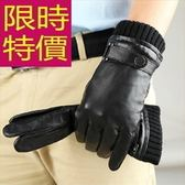 觸控手套-新款優質英倫風分指小羊皮男手套 5款63d6[巴黎精品]