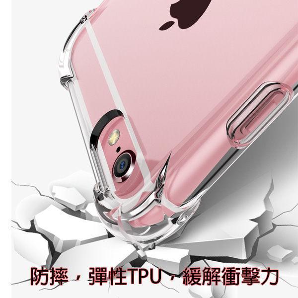 高透四角防摔 SONY XZ3 XZ2 Premium XZ1 XZ 透明殼 矽膠 防摔 全包邊 軟殼 手機殼 保護套