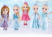 挺逗冰雪公主奇緣娃娃會說話的智慧艾愛莎公主玩具洋娃娃女孩仿真YYJ  育心小館
