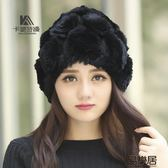毛帽冬季帽子女獺兔毛帽子